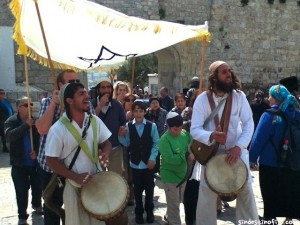 Bar Mitzva en Jerusalen
